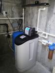 sistem expert water4